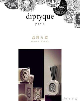 Sekine探物 |Diptyque蒂普提克紅沒藥居家香氛蠟燭小方旅行小樣