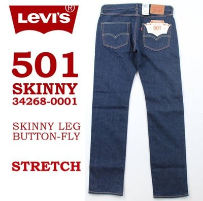 Japan Levi's 501®SKINNY NOTEN Denim 合身窄管x經典排釦 33x32 501ct