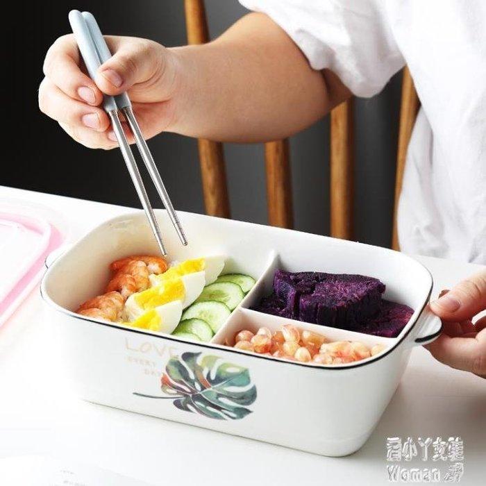 簡約陶瓷便當盒成人陶瓷飯盒分格便當碗帶蓋大號方形保鮮碗可『鑽石女王心』