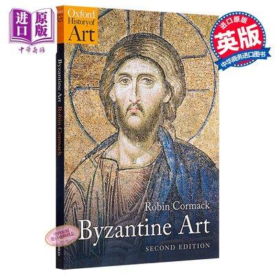 Byzantine Art(Oxford History of Art) 英文原版 拜占庭藝術(牛津藝術史系列)【中商原版】