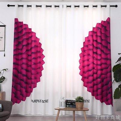 好物多商城 訂製成品窗簾個性藝術遮光布女生宿舍門簾床簾布簾加厚防寒窗簾布