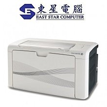 Fuji Xerox DounPrint P215b 鐳射打印機 耗材型號 CT201610