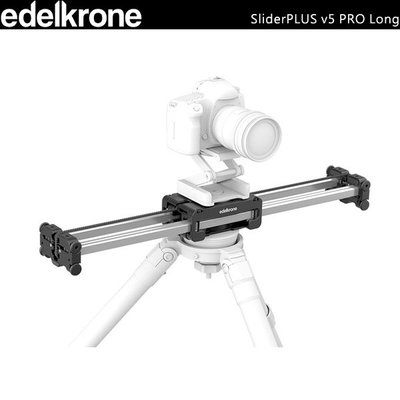 EGE 一番購】土耳其 edelkrone【SliderPLUS v5 PRO Long】90cm增距滑軌【公司貨】