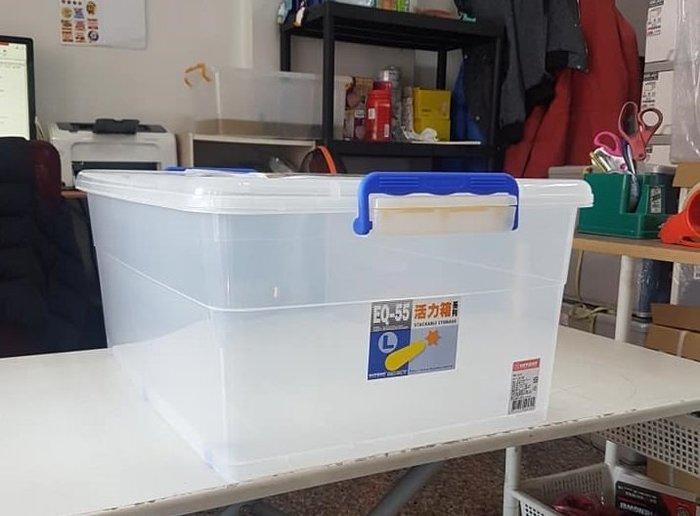 小毛收納館『KEYWAY EQ55 L活力箱』含稅開發票 聯府 收納箱 置物箱 衣櫥 衣櫃 掀蓋滑輪 55L