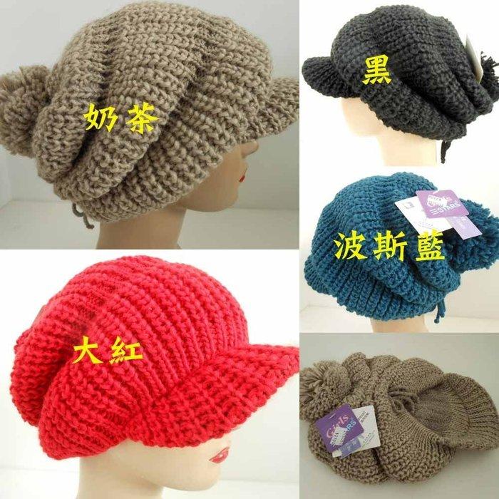//阿寄帽舖// #0233  10公分大球挷帶 後垂  雙層毛線貝蕾帽 .小偷帽 畫家帽 阿哥哥帽!!