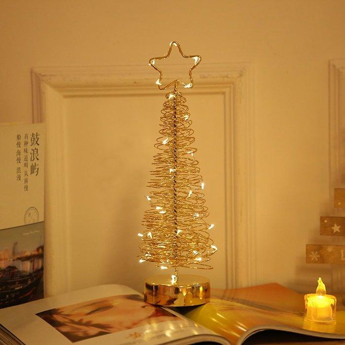 聖誕節樹臺燈  房間裝扮用品節日氛圍裝飾 彩燈  滿天星星女生臥室布置
