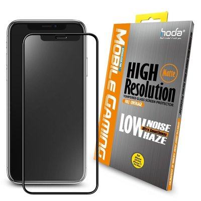 3【Hoda 手遊專用 高解析霧面 2.5D 0.33mm 滿版 9H 玻璃保護貼,iPhone 11 Pro Max