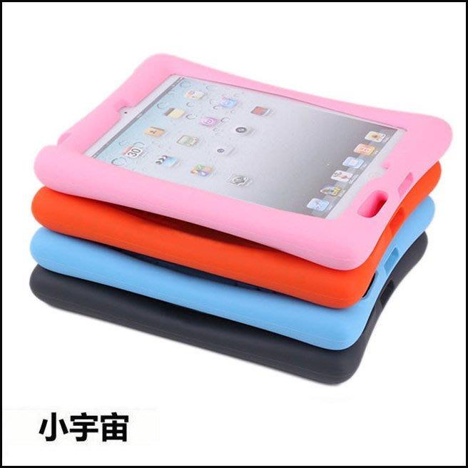 帶擴音喇叭 ipad2 ipad3 ipad4  ipad mini air2 兒童專用 防摔 防震 矽膠套 平板保護套