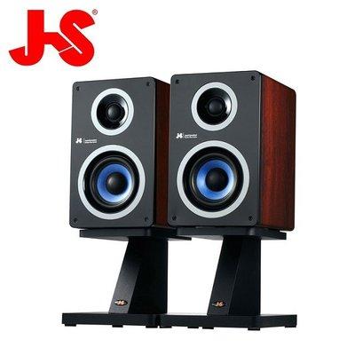 【電玩電影款】JS 淇譽電子 JY2038 2件式 藍牙喇叭黑鏡面全木質核桃木音箱 支援NFC及光纖