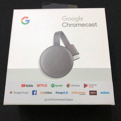 「聯強公司貨」Google Chromecast V3 媒體串流播放器 三代 電視棒