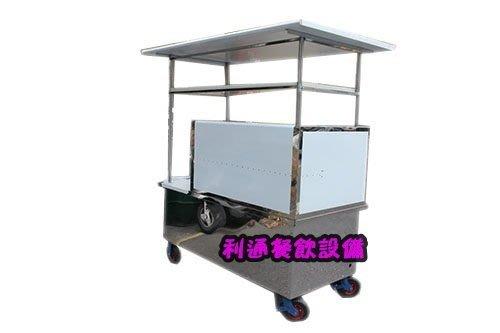 《利通餐飲設備》車仔台 三口爐車仔台  可訂製