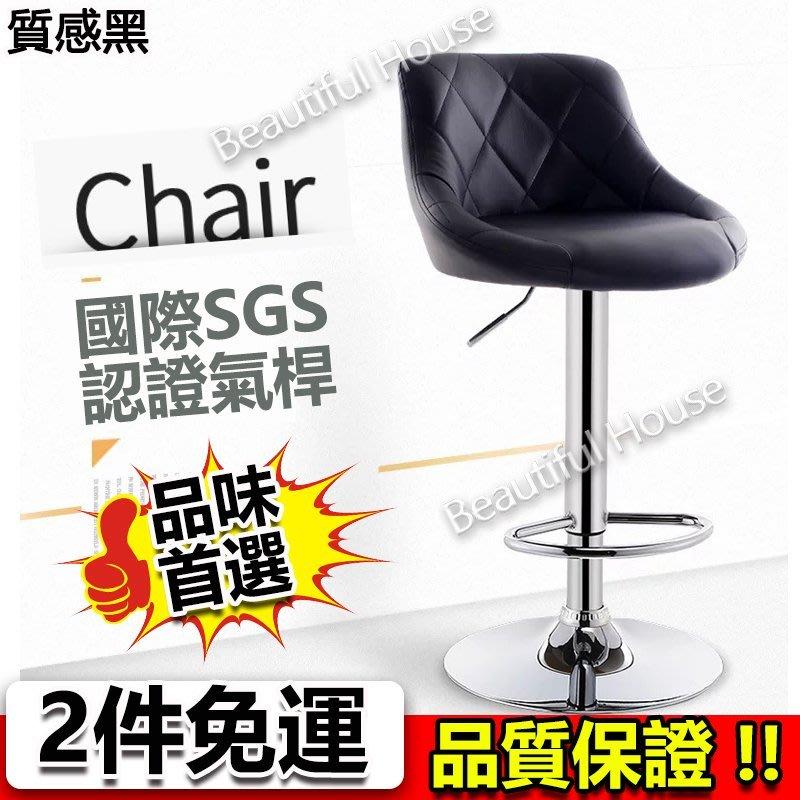 美好家居【型號801全色吧檯椅】現貨+預購兩張免運  伸降椅電腦椅櫃檯椅高腳椅