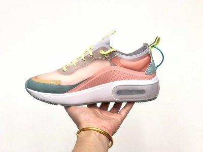Nike Air Max Dia SE  白粉 半透明 氣墊 厚底 休閒運動慢跑鞋 AR7410-603 女鞋
