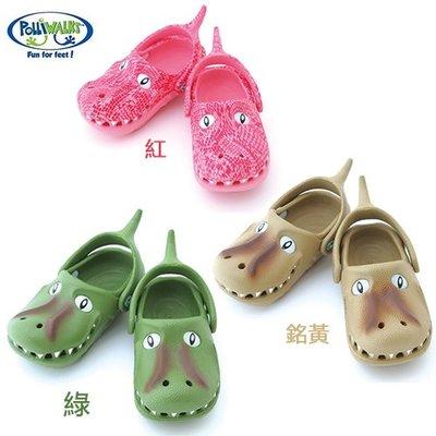 Polliwalks童鞋-霸王龍