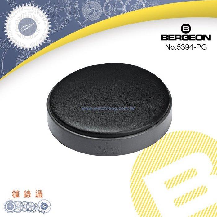 【鐘錶通】B5394-PG《瑞士BERGEON》皮革墊 / 機芯墊 / 錶殼維修墊├工作墊檯/鐘錶維修工具┤