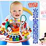 麗嬰兒童玩具館~多功能早教學習桌- 谷雨火車...