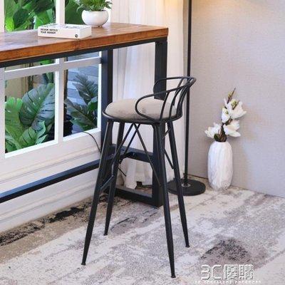 【免運】吧台椅現代簡約家用北歐鐵藝高腳凳時尚創意個性金色咖啡酒吧椅子HM【自由拍賣】