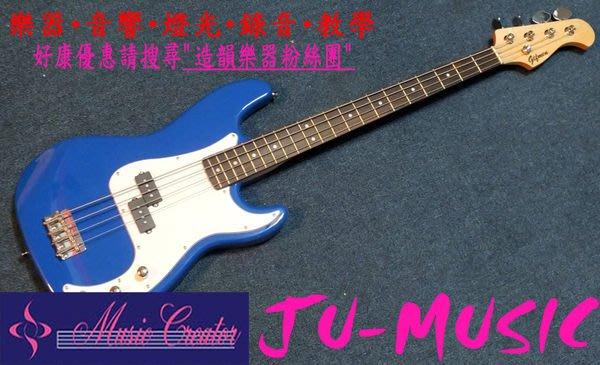 造韻樂器音響- JU-MUSIC - Gifmen 電貝斯 貝士 音箱 套裝組 藍色 超值版 只要5,800元 團購更便宜