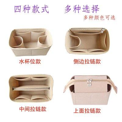 包中包 收納包 內膽包 分裝 包包分類用于COACH/蔻馳菜籃子內膽包包中包內襯包收納整理購物袋超輕內襯