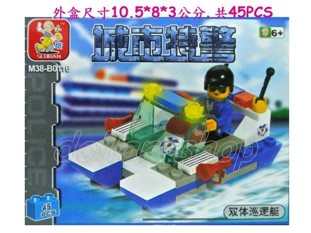 寶貝玩具屋二館☆【樂高積木】小魯班B0116城市特驚系列雙體巡邏艇45PCS