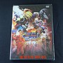 [DVD] -  假面騎士06 ( 幪面超人FOURZE 大家...