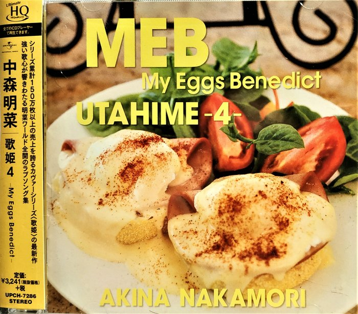 【限定盤/UHQCD】中森明菜 --- 歌姫4 -My Eggs Benedict ~ 已絕版, CD保存良好如圖示