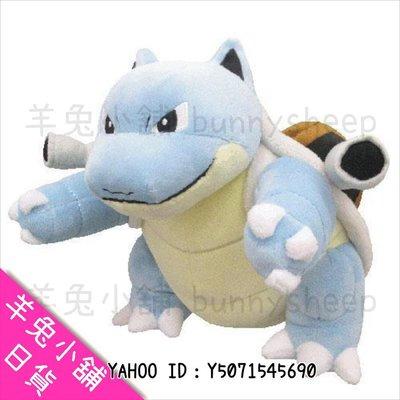 【日本神奇寶貝 精靈寶可夢 水箭龜 絨毛娃娃 玩偶 抱枕 靠枕】Z20498 羊兔小舖 日貨 日本代購 禮物 玩具 布偶