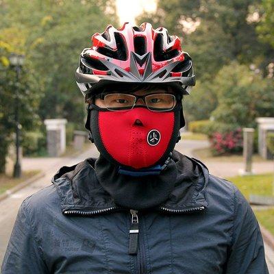 普特車旅精品【BN0060】秋冬季機車自行車騎行口罩 戶外防風防寒防塵護臉騎行面罩 單車電動車騎士面罩 男女保暖頭套