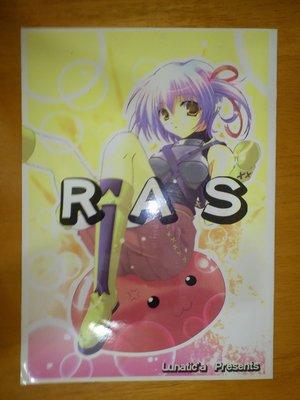 日本同人誌 Lunatic'a「R.A.S」