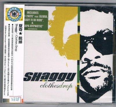 [鑫隆音樂]西洋CD-夏奇Shaggy: 脫掉 Clothes Drop [9884373]全新/免競標