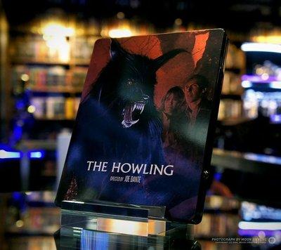 毛毛小舖--藍光BD 破膽三次 The Howling 獨家限量鐵盒版