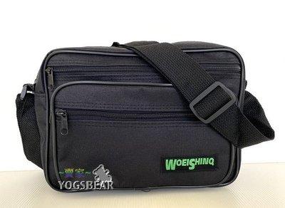 【YOGSBEAR】台灣製造 A 側背包 斜背包 休閒包 公事包 肩背包 護照包 工具包 書包 W~S