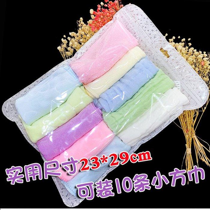 千夢貨鋪23*29cm 成人毛巾包裝袋 通用透明自封塑料袋可裝2條35*70cm毛巾#包裝袋#透明#收納袋