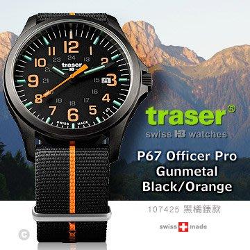 【EMS軍】瑞士Traser Officer Pro GunMetal手錶 黑橘錶款 (公司貨) 分期零利率