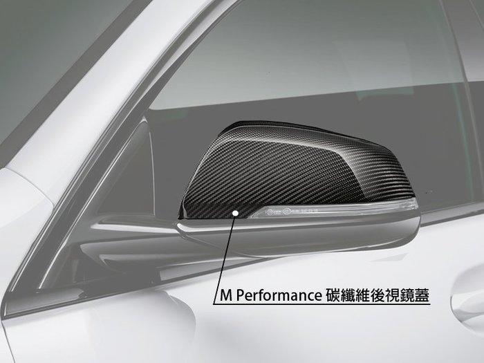 【樂駒】BMW 2GC F44 M Performance 原廠 碳纖維 Carbon 後照鏡 後視鏡 外蓋 飾蓋