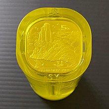 2020年武夷山紀念幣1卷 ~1卷20枚