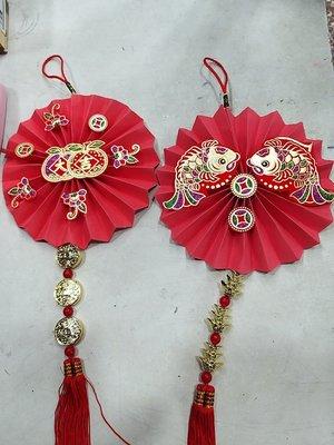 紙扇金縷貼飾中國結掛飾