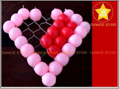 星星拍賣館【婚慶結婚運動會場佈置氣球求婚】P09#~心形氣球網格~氣球造型網格~婚慶派對典禮生日道具60cm~單個45元