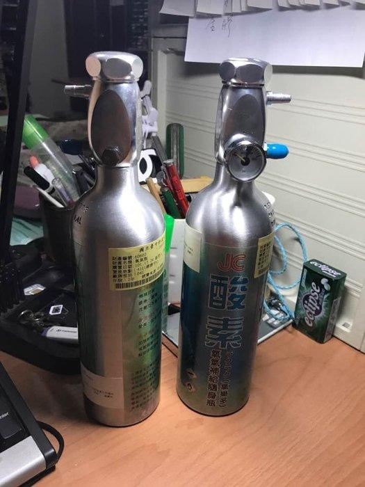 2手鋁瓶兩隻2000元