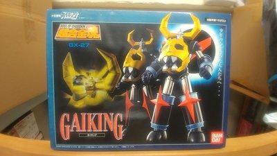 全新行版Bandai 超合金魂GX-27 金剛Gaiking 太空魔龍宇宙飛龍gx27
