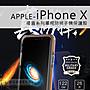 w鯨湛國際~ ROCK原廠 APPLE- iPhone X 5.8吋【...