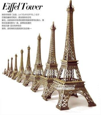 TwinS法國巴黎艾菲爾鐵塔金屬模型3...
