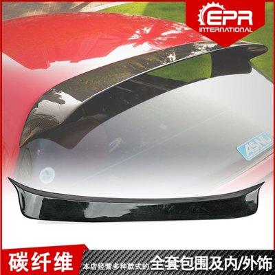 馬自達Mazda  MX5改裝 Miata NA 頂亦 碳纖維卡夢尾翼 定風翼 包圍 硬頂尾翼裝飾改裝件