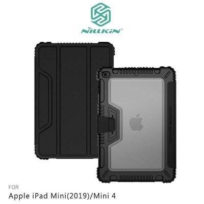 --庫米--NILLKIN Apple iPad Mini(2019)/Mini 5/4 悍甲皮套 休眠喚醒 支架可立