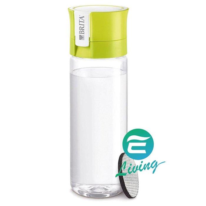 【易油網】BRITA 隨行杯 環保杯 塑膠杯 蘋果綠 保溫杯 運動水壺0.61L濾水杯