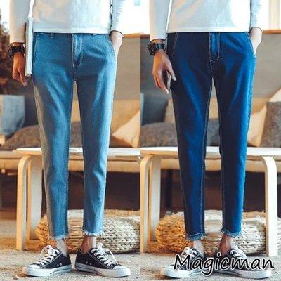 牛仔褲 韓版磨邊水洗九分牛仔褲(X2092)