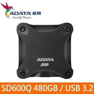 @電子街3C 特賣會@全新 威剛 SSD SD600Q 480GB(黑) 外接式固態硬碟 ADATA