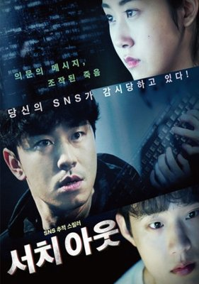 21-423-6-Search Out(韓國版DVD)李施彥/嘉允/金聖喆