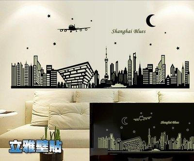 ~立雅壁貼~不傷牆面.可重覆撕貼.夜光壁貼.超大尺寸60~90~上海之夜ABQ9636~