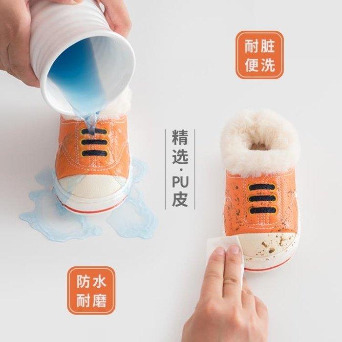 [新品]寶寶棉拖鞋冬季加絨加厚包跟兒童防水棉鞋pu皮家居室內保暖防滑底  〖影時代〗
